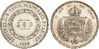 500 Real Empire of Brazil (1822-1889) Silver