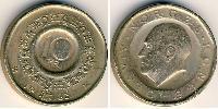10 Krone Norway Медь-Никель-Цинк