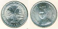 600 Baht Thailand Silver