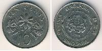 10 Cent Singapore Rame-Nichel