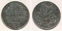 10 Grosh Royaume du Congrès (1815-1915) Argent