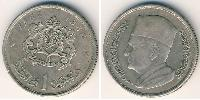 1 Dirhem Marokko Silber