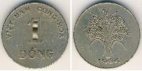 1 Dong Vietnam Copper-Nickel