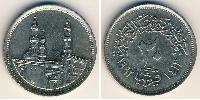 20 Piastre Ägypten (1922 - ) Kupfer-Nickel