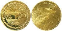 10 Dollar Marshall Islands Brass