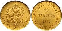 10 Mark Russian Empire (1720-1917) / Finland (1917 - ) Gold Alexander III (1845 -1894)