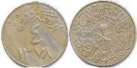 4 Ghirsh Saudi Arabia Copper-Nickel