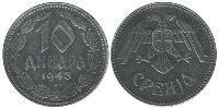 10 Dinar Serbie Zinc