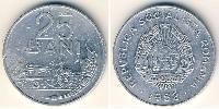 25 Ban Socialist Republic of Romania (1947-1989) Aluminium