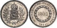1200 Reis Empire of Brazil (1822-1889) Silver