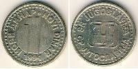 1 Dinar Yugoslavia Медь-Никель-Цинк