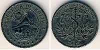20 Centavo Bolivia (1825 - ) Zinco