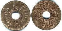 1 Satang Thailand Copper