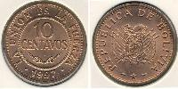 10 Centavo Plurinational State of Bolivia (1825 - ) Copper-Nickel