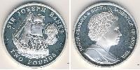 2 Pound  Silver