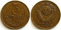 3 Kopeck USSR (1922 - 1991) Copper-Nickel