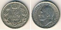 50 Para Yugoslavia Nickel-Bronze