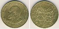 10 Cent Kenya Brass