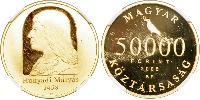 50000 Forint Hungría (1989 - ) Oro