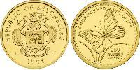 250 Rupee Seychelles Gold