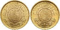 1 Pound Saudi Arabia Gold