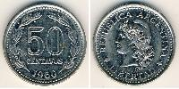 50 Centavo Argentina (1816 - ) Nickel plated steel