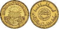 5 Pound Egypt (1922 - ) Gold