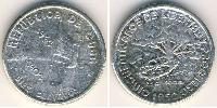 2 Centavo Cuba Silver