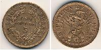 5 Boliviano Bolivien (1825 - ) Bronze