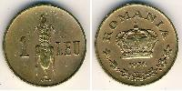 1 Leu Kingdom of Romania (1881-1947) Brass-Nickel