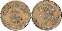 50 Piastre 埃及 镍/銅