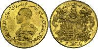 1 Ashrafi Empire britannique (1497 - 1949) Or