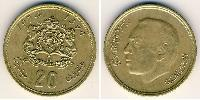 20 Centime Morocco Brass