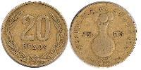 20 Peso Republic of Colombia (1886 - )