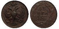 1 Denga Impero russo (1720-1917) Rame