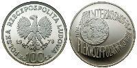 100 Zloty République populaire de Pologne (1952-1990)