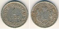 1 Leu Kingdom of Romania (1881-1947) Copper-Nickel