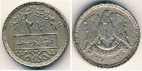 2.5 Piastre Syria Copper-Nickel