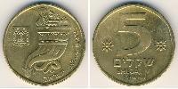 5 Shekel Israel (1948 - ) Aluminium-Bronze