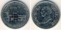 10 Piastre Hashemite Kingdom of Jordan (1946 - ) Nickel plated steel Hussein of Jordan (1935 -1999)
