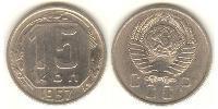 15 Kopeck USSR (1922 - 1991) Copper-Nickel