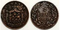 2 Ban Kingdom of Romania (1881-1947) Copper 