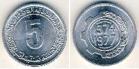 5 Sent Algeria Alluminio