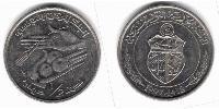 1/2 Dinar Tunisia Copper-Nickel