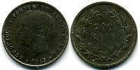 200 Reis Regno del Portogallo (1139-1910) Argento