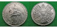 5 Shilling United Kingdom (1922-) Copper-Nickel 