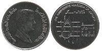 5 Piastre Hashemite Kingdom of Jordan (1946 - ) Nickel plated steel Abdullah II of Jordan (1962 - )