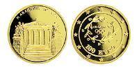 100 Euro Repubblica Ellenica (1974 - ) Oro