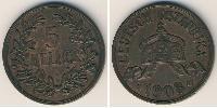 5 Heller Afrique orientale allemande (1885-1919) Bronze