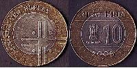 10 Rupee India (1950 - ) Bimetal